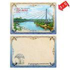 "Magnet-postcard of the bilateral ""Tyumen"","