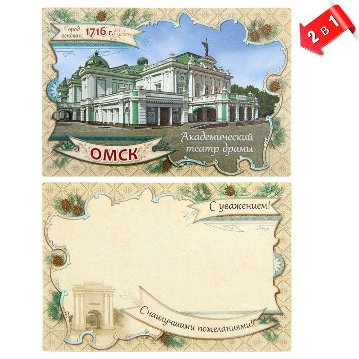 Дешевые открытки омск, юбилеем девушке
