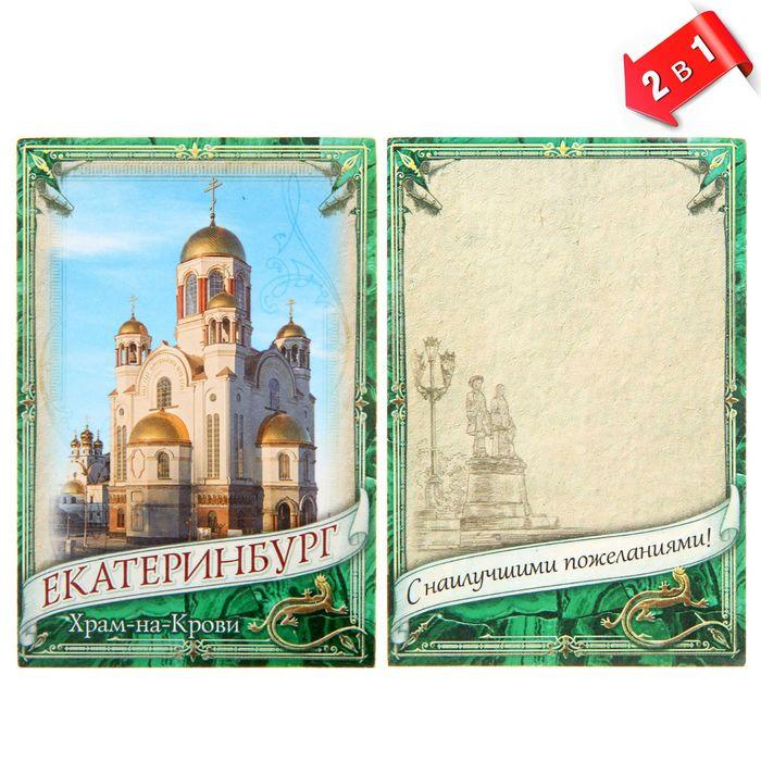 Благовещения, открытки в екатеринбурге опт