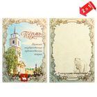 Магнит-открытка двусторонний «Пермь»