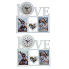 """Часы настенные, серия: Фото, """"Love"""", 3 фоторамки, белые, 34х36 см, микс"""
