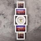 Wall clock, series: Photographs, Pyramid, 4 frames, white, 20х60 cm