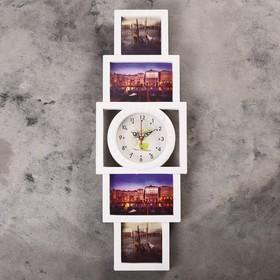 "Часы настенные, серия: Фото, ""Пирамида"", 4 фоторамки, 10х10, 10х15, белые, 20х60 см, микс"