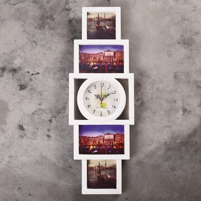 """Часы настенные, серия: Фото, """"Пирамида"""", 4 фоторамки, белые, 20х60 см"""