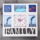 Часы настенные Family, белые, циферблат микс + 5 фоторамок 10 × 10 см (2 шт.) и 10 × 15 см (3 шт.)