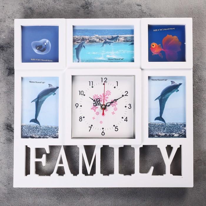 """Часы настенные, серия: Фото, """"Family"""", белые, 5 фоторамок, 38х40 см"""
