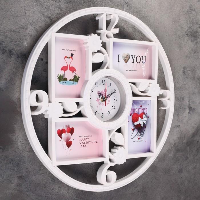 """Часы настенные, серия: Фото, """"Семья"""", 4 фоторамки, белые, d=45 см, микс"""