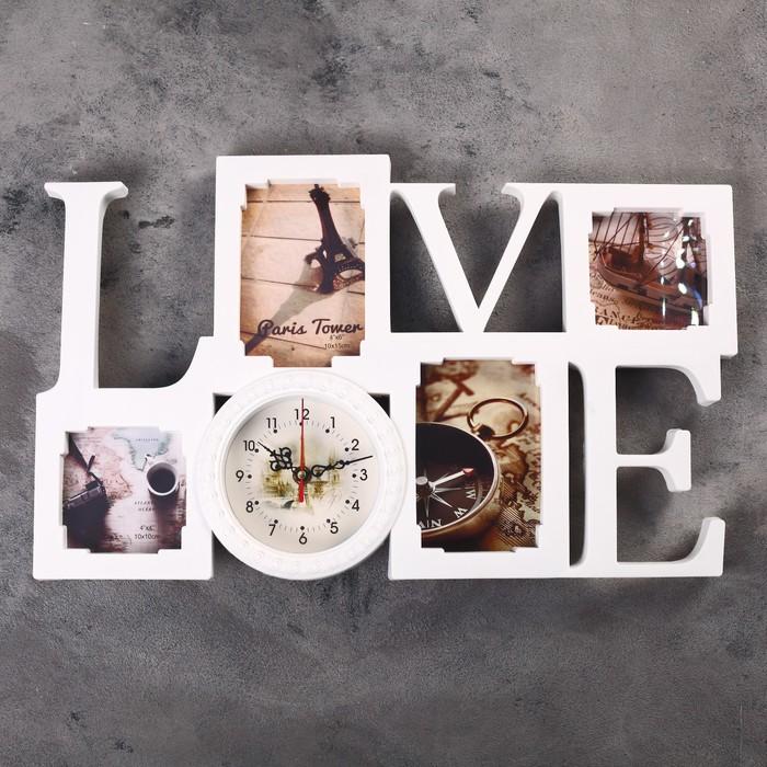 """Часы настенные, серия: Фото, """"Love"""", белые, 4 фоторамки, 32х52 см, микс"""