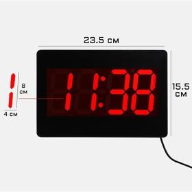 Часы настенные электронные с термометром и будильником, цифры красные 15.5х23.5 см