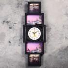 "Wall clock, series: the Photo, ""My family"", 4 frames, 27х55 cm"