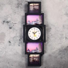 """Часы настенные, серия: Фото, """"Моя семья"""", 4 фоторамки, 27х55 см"""