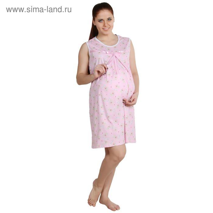 Сорочка для беременных Бейби МИКС, р-р 50