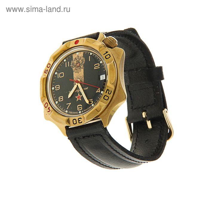 """Часы наручные Восток """"Командирские""""  серия 539792"""
