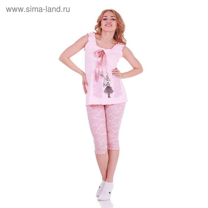 Пижама женская Прованс 200841 пудра, р-р 46