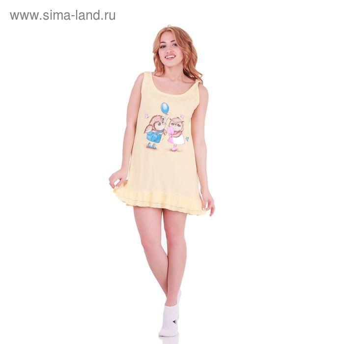 Сорочка женская Совята 137741 желтый, р-р 42