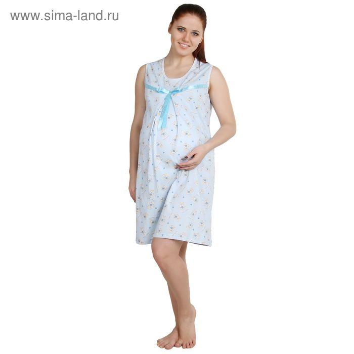 Сорочка для беременных Бейби голубая, р-р 52