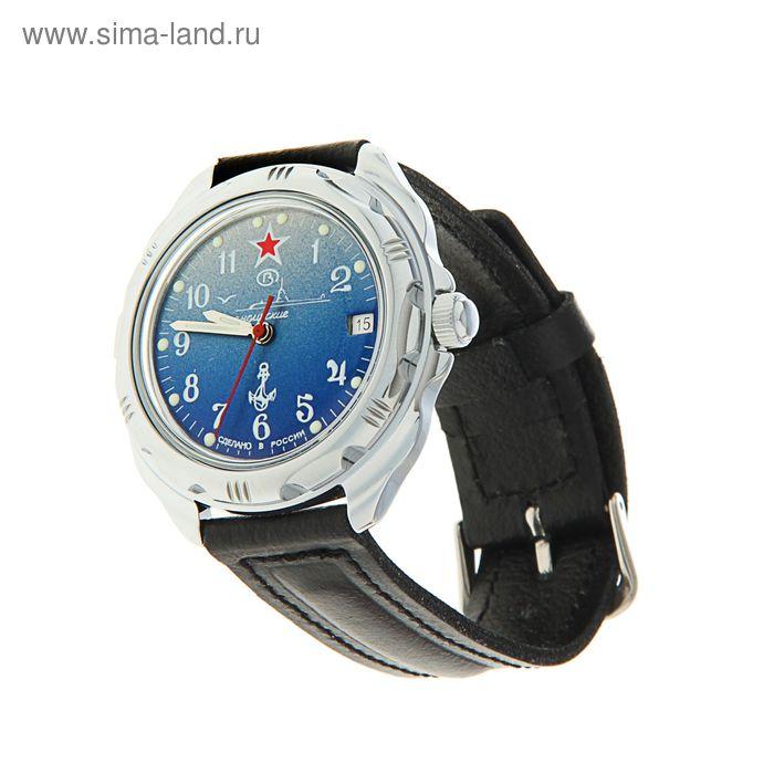 """Часы наручные Восток """"Командирские""""  серия 211289"""
