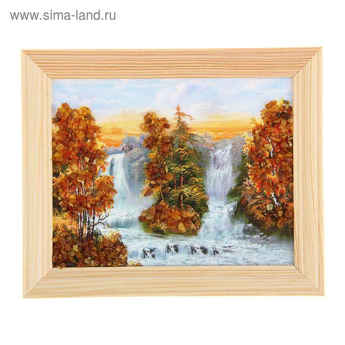 """Картина янтарь 12х15 см светлая рама """"Водопад"""" микс"""