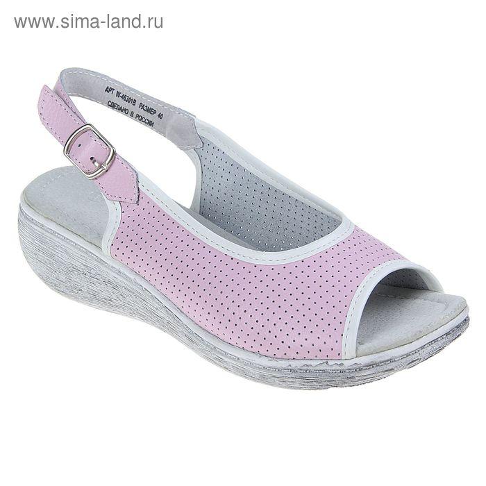 Туфли летние открытые женские, цвет розовый, размер 41 (арт. W-46301В)