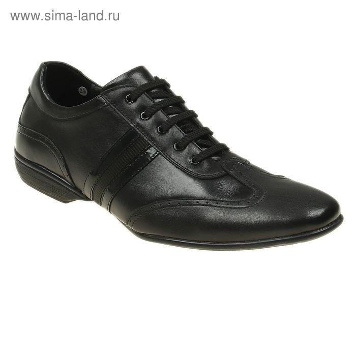 Туфли мужские, цвет чёрный, размер 43 (арт. SМ-25523)
