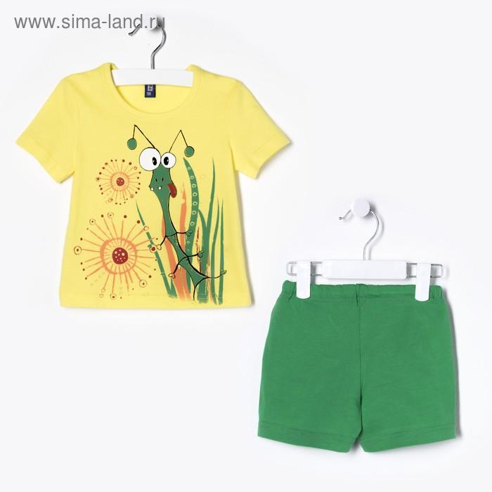 """Костюм для девочки """"Кузнечик"""", рост 122-128 см (32), цвет лимонный/зелёный (арт. Р607715)"""