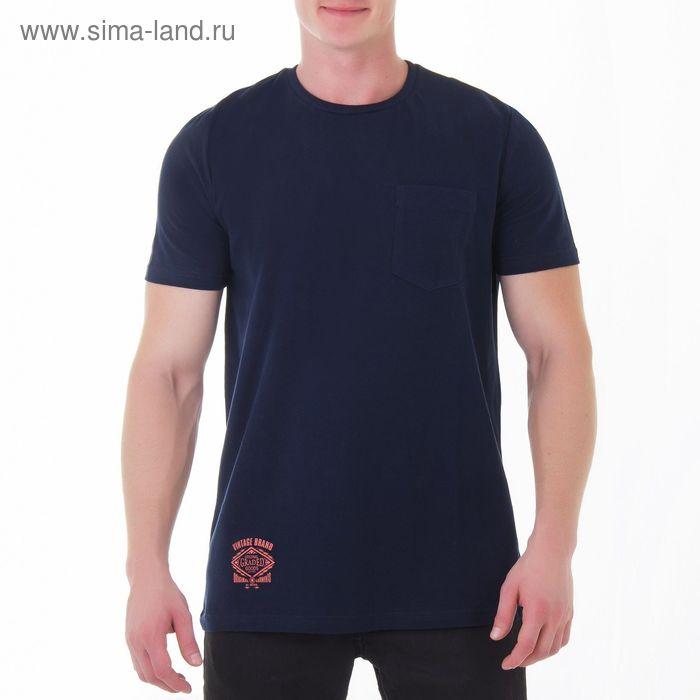 Футболка мужская, цвет тёмно-синий, рост 182-188 см, размер 46 (арт. Р807338)