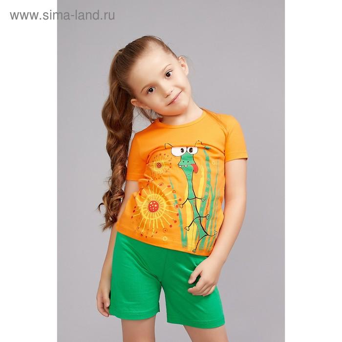 """Комплект для девочки """"Кузнечик"""", рост 86-92 см (26), цвет оранжевый/зелёный Р607715_М"""