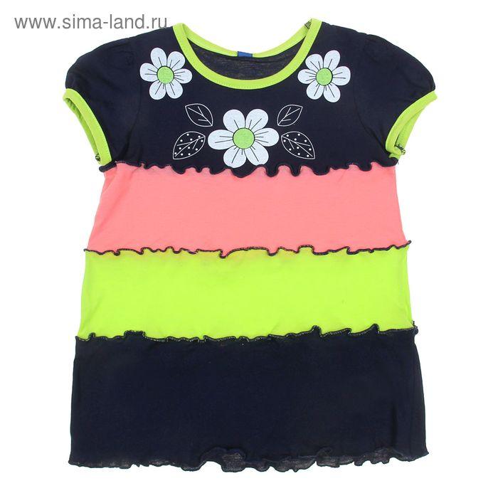 """Платье для девочки """"Три цветочка"""", рост 86-92 см (26), цвет тёмно-синий/карамель/лимонный (арт. Р707726)"""