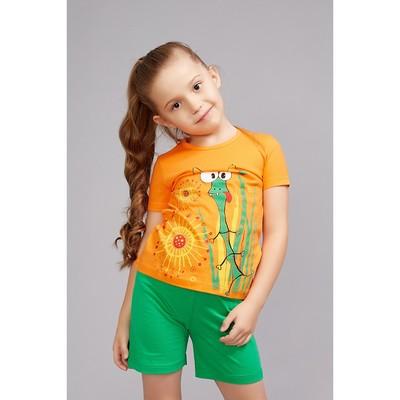 """Комплект для девочки """"Кузнечик"""", рост 134-140 см (34), цвет оранжевый/зелёный"""