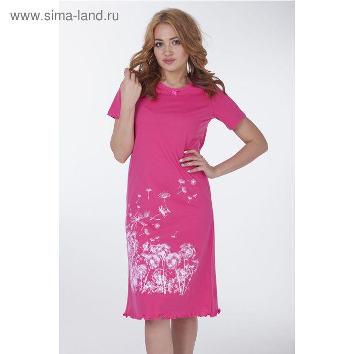 Сорочка женская ночная, цвет азалия, рост 158-164 см, размер 56 (арт. Р308035)