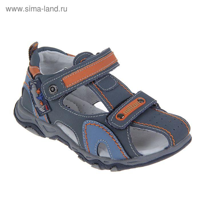 Туфли летние открытые дошкольные, цвет серый, размер 27 (арт. SB-24002)