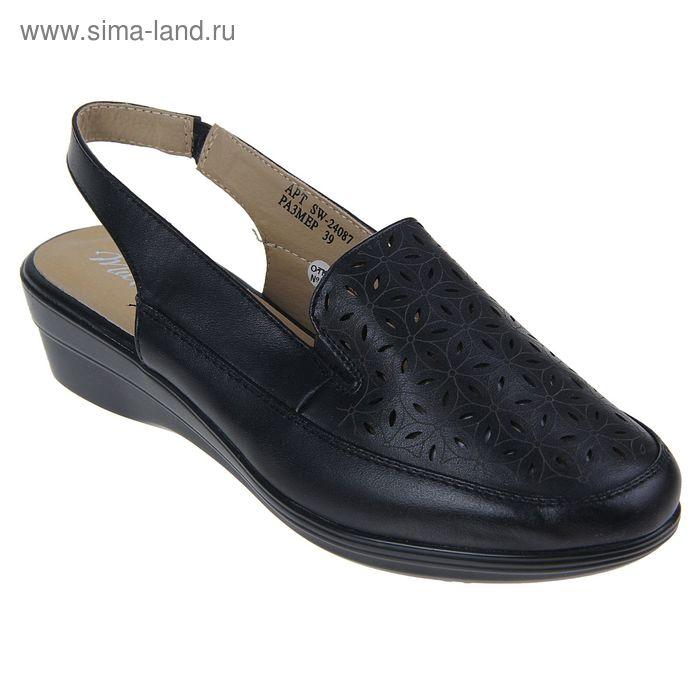 Туфли открытые женские, цвет чёрный, размер 38 (арт. SW-24087)