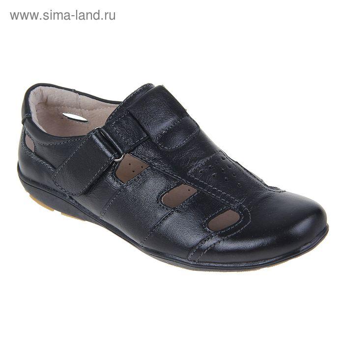 Туфли летние открытые для мальчиков, цвет чёрный, размер 33 (арт. SB-24404)