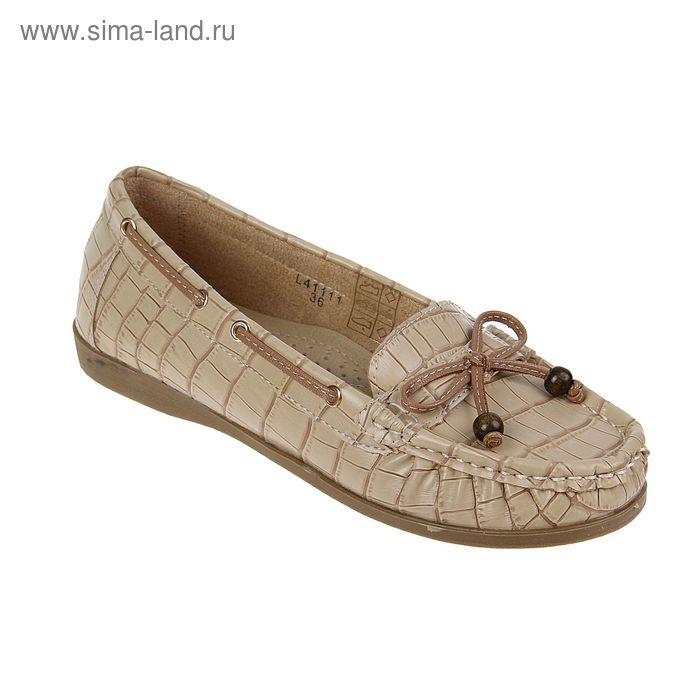Туфли женские, цвет бежевый, размер 36 (арт. L-41111)