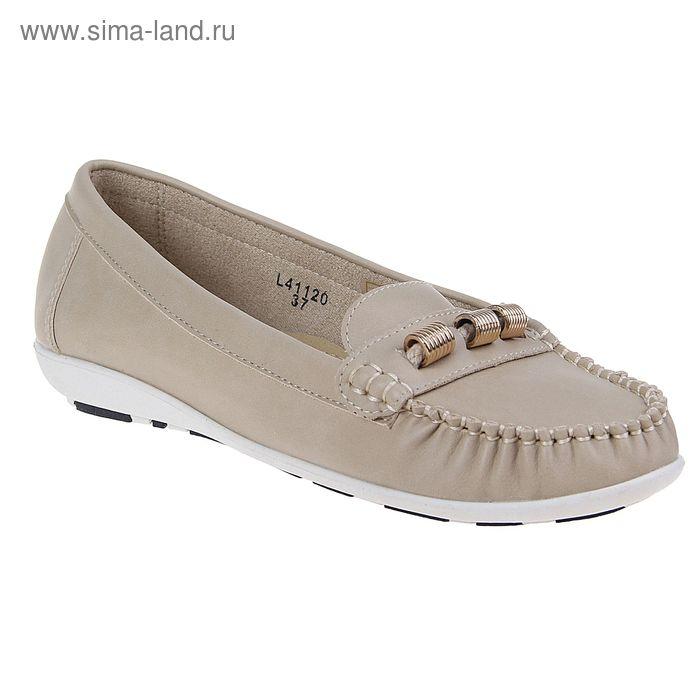 Туфли женские, цвет бежевый, размер 40 (арт. L-41120)