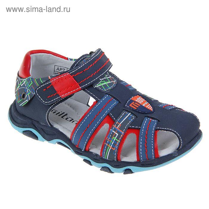 Туфли летние открытые дошкольные, цвет синий, размер 28 (арт. SB-24004)