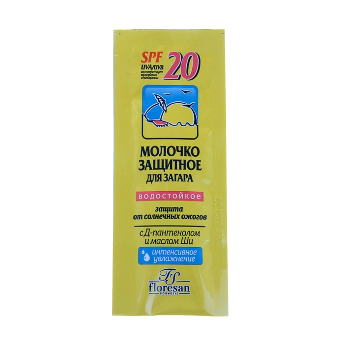 Milk for tanning sun-protection, waterproof, SPF 20, 15 ml.