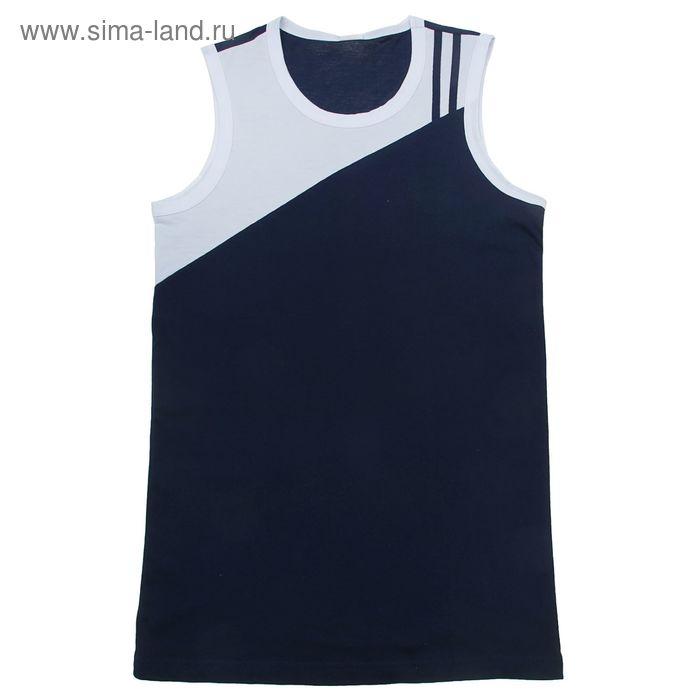 Майка мужская спортивная, цвет тёмно-синий, рост 182-188 см, размер 44 (арт. Р108050)