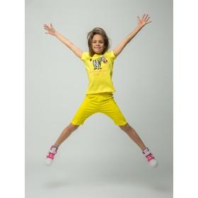 """Футболка для девочки """"Ослик"""" рост 98-104 см (28), цвет лимон Р108532_Д"""