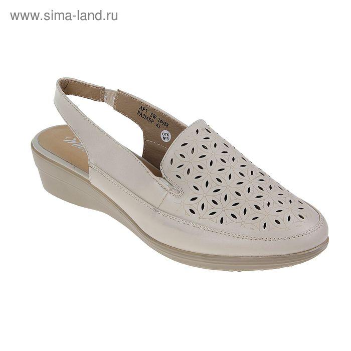 Туфли открытые женские, цвет бежевый, размер 38 (арт. SW-24088)