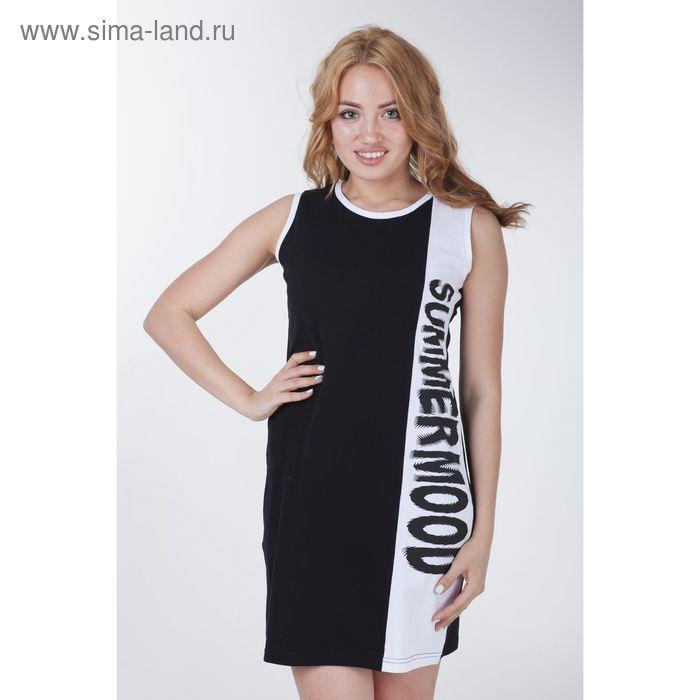 Платье женское, цвет чёрный/белый, рост 158-164 см, размер 46 (арт. Р708118)