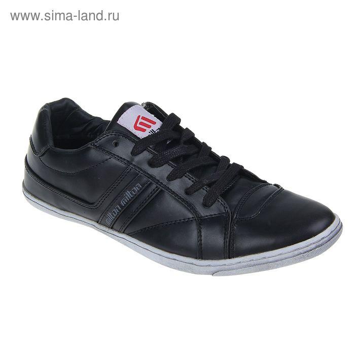 Кроссовки мужские, цвет чёрный, размер 41 (арт. SМ-25528)
