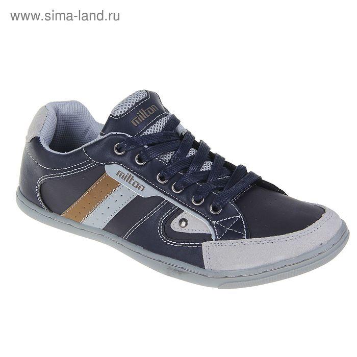 Туфли мужские спортивные, цвет серый, размер 40 (арт. SМ-25529)