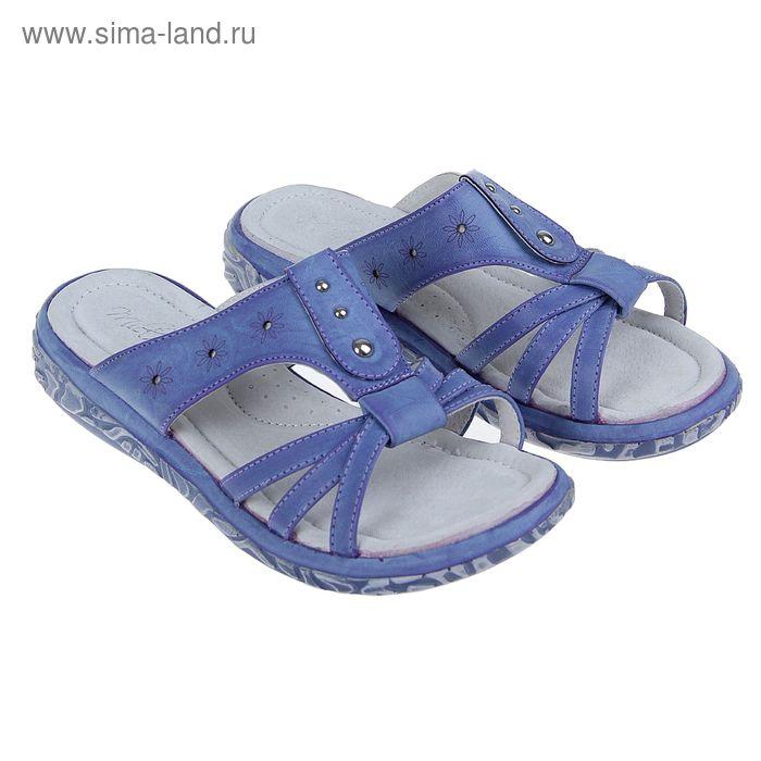Пантолеты для девочек, цвет фиолетовый, размер 31 (арт. С-32532)