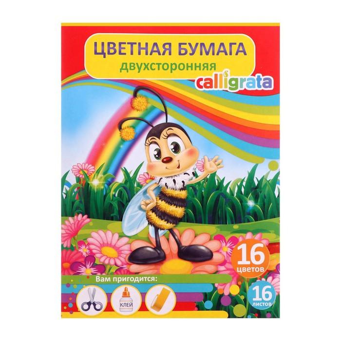 """Бумага цветная двухсторонняя А4, 16 листов, 16 цветов """"Пчёлка"""", мелованная"""