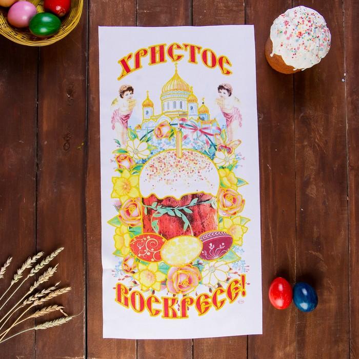 Рушник пасхальный «Ангелы с куличом», 65 × 30 см