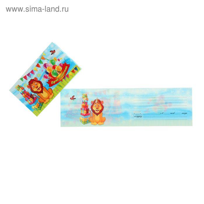 """Приглашение """"Детское"""" лев на голубом фоне, блестки"""