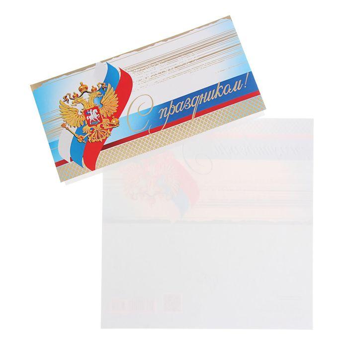 Поздравительные открытки с триколором