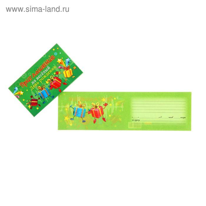 """Приглашение """"На весёлый День Рождения"""" зеленый фон, блестки"""