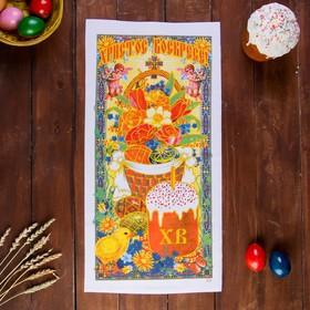 """{{photo.Alt    photo.Description    'Рушник пасхальный """"Корзина с цветами и яйцами"""", 65 × 30 см'}}"""